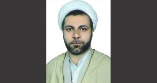 Professor Dr. Mohammad Mahdi Latifi Joined Attitude of Pioneer Thinkers Scientific Committee Photo