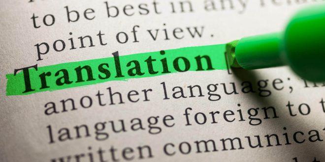 تصویر ترجمه تخصصی انگلیسی به فارسی در شرکت نگرش اندیشمندان پیشرو