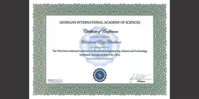 تصویر صدور گواهینامه از آکادمی بین المللی علوم گرجستان توسط شرکت نگرش اندیشمندان پیشرو
