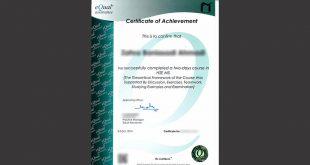 تصویر صدور گواهینامه از شرکت eQual Assurance استرالیا توسط شرکت نگرش اندیشمندان پیشرو