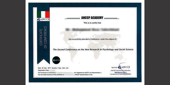 تصویر صدور گواهینامه از موسسه بین المللی ANCCP توسط شرکت نگرش اندیشمندان پیشرو