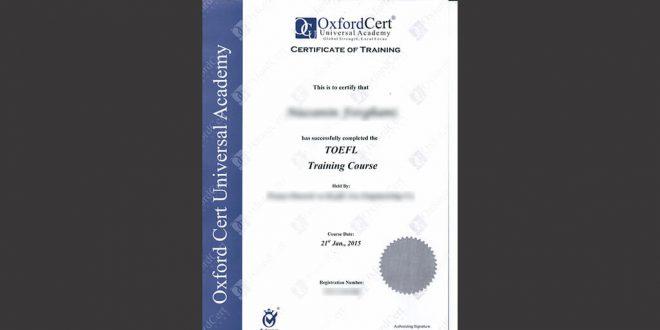 تصویر صدور گواهینامه از موسسه Oxford Cert انگلستان توسط شرکت نگرش اندیشمندان پیشرو