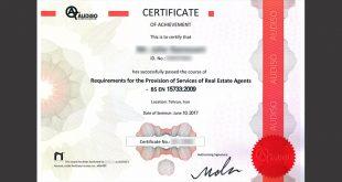 تصویر صدور گواهینامه از نهاد Audiso کشور چک توسط شرکت نگرش اندیشمندان پیشرو